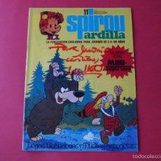 Cómics: SPIROU ARDILLA Nº 11 - PUBLICIDAD GUISVAL - EDITORA MUNDIS 1979. Lote 58081652
