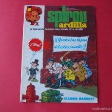 Cómics: SPIROU ARDILLA Nº 12 - CON LAS TAPAS DE EL MAGO DE LA OSA MAYOR - EDITORA MUNDIS 1979. Lote 58081731