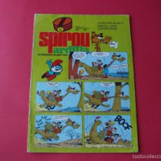 Cómics: SPIROU ARDILLA Nº 63 - JUAN Y PIRULÍ - LOS HOMBRECITOS - CON SPIROU PIRATA - CHIQUIVAL - ED. MUNDIS. Lote 58160281