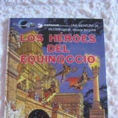 Cómics: UNA AVENTURA DE VALERIAN - LOS HEROES DEL EQUINOCCIO - 7. Lote 58406349