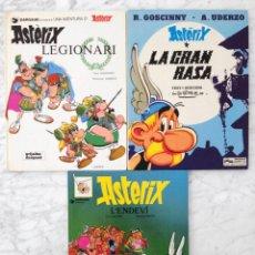 Comics: ASTÈRIX - LOTE DE 3 CÓMICS EN CATALÁN - ASTÈRIX LEGIONARI, LA GRAN RASA, L'ENDEVÍ - GRIJALBO-DARGAUD. Lote 58469399