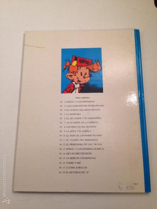 Cómics: LAS AVENTURAS DE SPIROU Y FANTASIO Nº 5. LA MASCARA. JUNIOR GRIJALBO 1988. - Foto 3 - 58852211