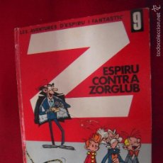 Cómics: ESPIRU CONTRA ZORGLUB - ESPIRU 9 - FRANQUIN - ED. JAIMES LIBROS ,- CARTONE. Lote 60509191