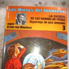 Cómics: LA GUERRA DE LOS CARROS DE FUEGO. Lote 62440980