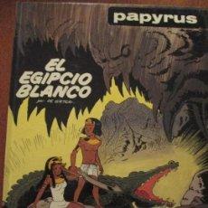Cómics: PAPYRUS --EL EGIPCIO BLANCO. Lote 65941306