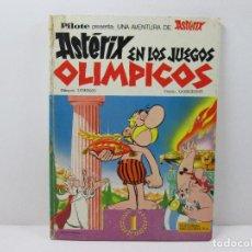 Cómics: ASTERIX EN LOS JUEGOS OLIMPICOS - TAPA DURA AÑO 1968. Lote 70663637