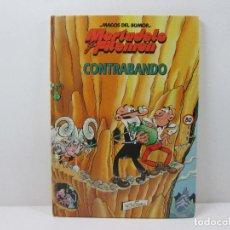 Cómics: MORTADELO Y FILEMON CONTRABANDO - TAPA DURA. Lote 70666321