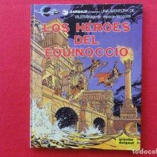 Cómics: VALERIAN Nº 7-LOS HÉROES DEL EQUINOCIO-MEZIERES-CHRISTIN-TAPA DURA-C-16. Lote 72413299