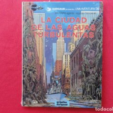 Cómics: VALERIAN Nº 8-LA CIUDAD DE LAS AGUAS TURBULENTAS-MEZIERES-CHRISTIN-TAPA DURA-C-16. Lote 72413667
