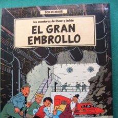Cómics: LAS AVENTURAS DE OSCAR Y JULIAN Nº 1 EL GRAN EMBROLLO EDICIONES JUNIOR SA. Lote 76846715