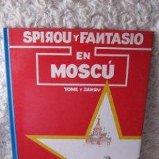 Cómics: SPIROU Y FANTASIO - EN MOSCU - N. 28. Lote 76884947