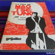Cómics: LA VIDA DE MAO TSE TUNG EN CÓMIC POR FUJIO FUJIKO. GRIJALBO 1978. 275 PGNS. MUY RARO.. Lote 79992249