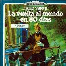 Cómics: YVON LE GALL - LA VUELTA AL MUNDO EN 80 DIAS - ED. JUNIOR 1982 - COL. MI LINTERNA MAGICA - DIFICIL. Lote 80404605