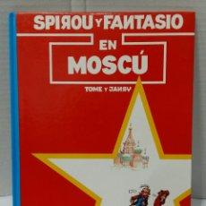 Cómics: LAS AVENTURAS DE SPIROU Y FANTASIO EN MOSCÚ. TOME Y JANDRY. GRIJALBO. NUEVO. 1992. NÚMERO 28.. Lote 80676036