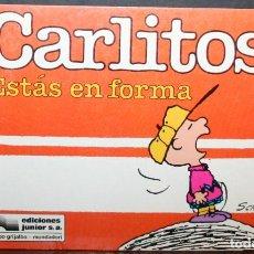 Cómics: CARLITOS Nº 5 - SCHULZ - ESTÁS EN FORMA - EDICIONES JUNIOR/GRIJALBO - 1990. Lote 84806764