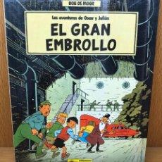 Cómics: LAS AVENTURAS DE OSCAR Y JULIÁN - TOMO 1 - EL GRAN EMBROLLO - BOB DE MOOR - GRIJALBO - AÑO 1988. Lote 153239854