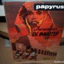Cómics: PAPYRUS - LA METAMORFOSIS DE IMHOTEP - TAPA DURA - JUNIOR - ENVIO GRATIS. Lote 86047924