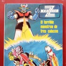 Cómics: MAZINGER Z #5 - EL TERRIBLE MONSTRUO DE TRES CABEZAS- ED. JUNIOR/GRIJALBO 1978. Lote 86291058
