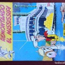 Cómics: LUCKY LUKE Nº 9. EDICIONES JUNIOR. VER FOTOS. Lote 87677116