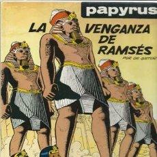 Cómics: PAPYRUS 7: LA VENGANZA DE RAMSÉS, 1990, IMPECABLE. Lote 89440376