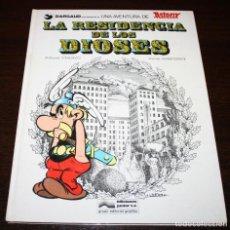 Cómics: ASTERIX - LA RESIDENCIA DE LOS DIOSES - UDERZO/GOSCINNY - ED.JUNIOR/GRIJALBO - 1979. Lote 93299175