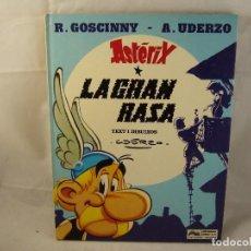 Cómics: ASTERIX, LA GRAN RASA - ED. JUNIOR 1980, TAPA DURA - CATALAN. Lote 93743045