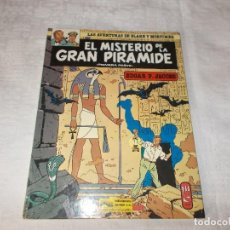 Cómics: LAS AVENTURAS DE BLAKE Y MORTIMER Nº 1 EL MISTERIO DE LA GRAN PIRÁMIDE. Lote 93786820