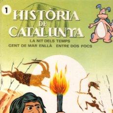 Cómics: HISTÒRIA DE CATALUNYA 1. Lote 94576339