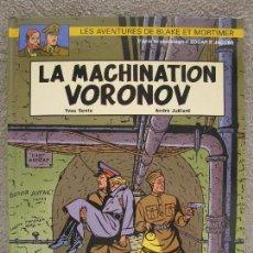 Cómics: LA MACHINATION VORONOV - BLAKE ET MORTIMER Nº 14 - YVES SENTE - ANDRÉ JUILLARD - EN FRANCÉS - 2006.. Lote 95336111