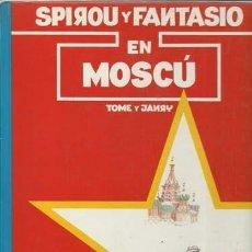 Cómics: SPIROU Y FANTASIO EN MOSCÚ, 1992, MUY BUEN ESTADO. Lote 95735044