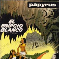 Cómics: EL EGIPCIO BLANCO - PAPYRUS Nº 5 - GRIJALBO 1989. Lote 95818231