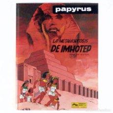 Cómics: PAPYRUS Nº8: LA METAMORFOSIS DE IMHOTEP (1985) DE GIETER. GRIJALBO, TAPA DURA. Lote 97449643