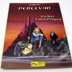 Cómics: PERCEVAN - Nº 1 - ELS TRES ESTELS D'INGAAR - EN CATALÀ - 1984 - PRIMERA EDICIÓN. Lote 97639135