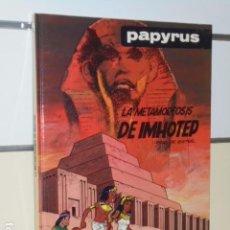Cómics: PAPYRUS Nº 8 LA METAMORFOSIS DE IMHOTEP - EDICIONES JUNIOR GRIJALBO -. Lote 98147779