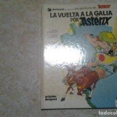 Cómics: FANTASTICO COMIC ASTERIX ,LA VUELTA A GALIA POR ASTERIX. Lote 100275731