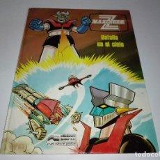 Cómics: MAZINGER Z. BATALLA EN EL CIELO. EDITORIAL GRIJALBO. EDICIONES JUNIOR. 1978. COMIC. Lote 101328211