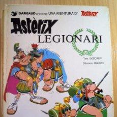 Cómics: ASTÈRIX LEGIONARI. UDERZO I GOSCINNY. Lote 101521467