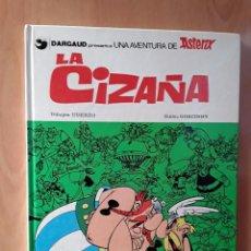 Cómics: DARGAUD/GRIJALBO - ASTERIX - LA CIZAÑA - 1981. Lote 102495619