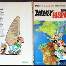 Cómics: ASTÉRIX - EN HISPANIA - PILOTE - SIN NÚMERO - BRUGUERA 1ª - MUY BUEN ESTADO. Lote 104078955