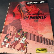 Cómics: PAPYRUS Nº 8 LA METAMORFOSIS DE IMHOTEP. GRIJALBO 1990 TAPA DURA (COI49). Lote 104640735