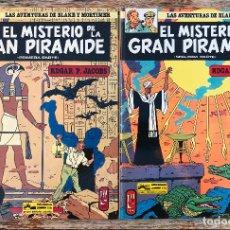 Cómics: EL MISTERIO DE LA GRAN PIRÁMIDE, COMPLETA, 2 ÁLBUMES. BLAKE Y MORTIMER NºS. 1 Y 2. JUNIOR GRIJALBO. Lote 104733023