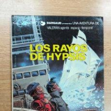 Cómics: VALERIAN #12 LOS RAYOS DE HYPSIS. Lote 104900707