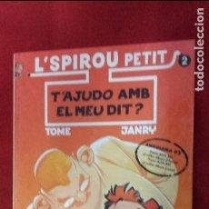 Cómics: T'AJUDO AMB EL MEU DIT? - L'SPIROU PETIT 2 - TOME & JANRY - ED. B - CARTONE - EN CATALAN. Lote 105083439