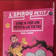 Cómics: VINE A FER UN PETÓ A LA TIETA! - L'SPIROU PETIT 1 - TOME & JANRY - ED. B - CARTONE - EN CATALAN. Lote 105083563