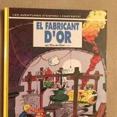 Cómics: SPIRÚ I FANTASTIC, EL FABRICANT D'OR Nº33 EDICIONES JUNIOR DE GRIJALBO , EN CATALÁN . Lote 105261687