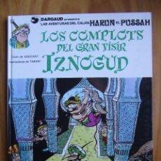Cómics: AVENTURAS DEL CALIFA HARUN EL PUSSAH Nº 10 - LOS COMPLOTS DEL GRAN VISIR IZNOGUD. Lote 107903699