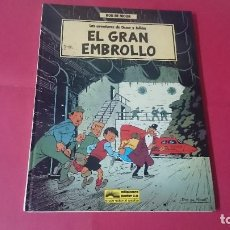 Cómics: EL GRAN EMBROLLO LAS AVENTURAS DE OSCAR Y JULIAN BOB DE MOOR ED. GRINALBO. Lote 109268891