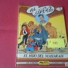 Cómics: EL HIJO DEL MAHARAJA AL UDERZO GUIÓN R. GOSCINNY ED. GRIJALBO I383. Lote 109269751