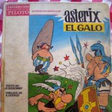 Cómics: ASTERIX EL GALO TAPAS DURAS EDITORIAL MOLINA AÑO 1965. Lote 109380635