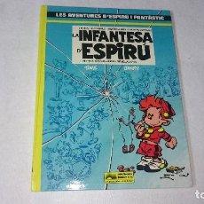 Cómics: LA INFANCIA DE SPIROU (EN CATALAN) TOME Y JANRY. Lote 110630031